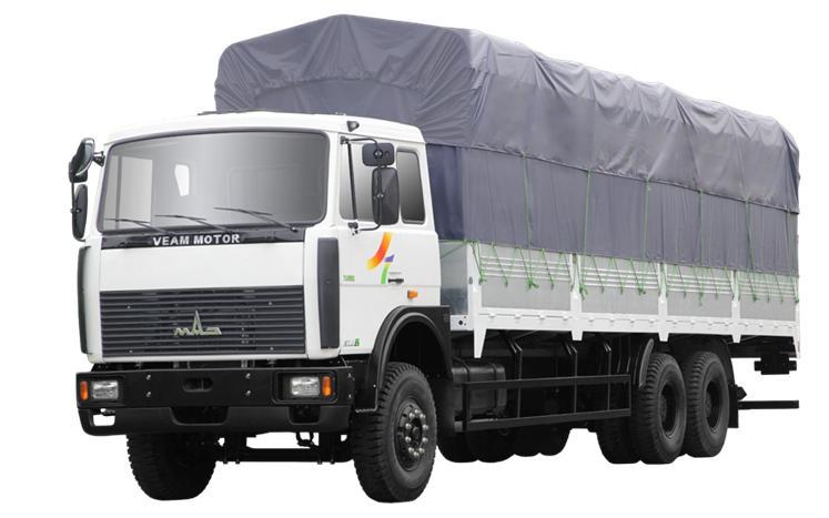 xe tải veam vt1100
